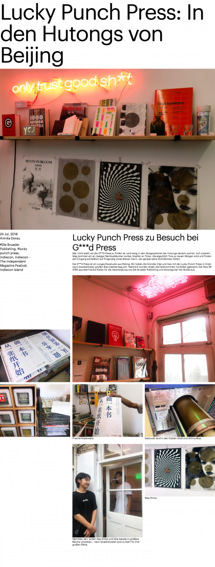Lucky Punch Press: In den Hutongs von Beijing