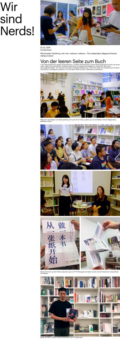 """Indiecon Island zu Besuch bei """"Herr Yan"""" (Peking)"""