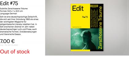 Edit #75